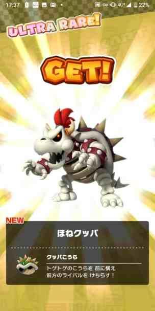 Mario-Kart-Tour-tout-savoir-sur-le-futur-jeu-mobile-de-Nintendo-1-1